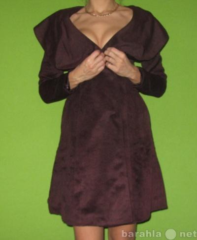 Продам Пальто MAX mara черное/коричневое размер в Санкт-Петербурге.