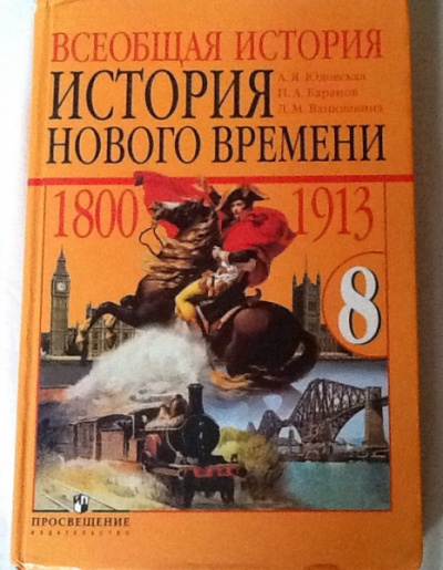 Читать русский язык 3 класс канакина горецкий 1 часть учебник читать онлайн